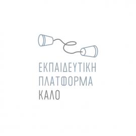 kalomathe.gr4